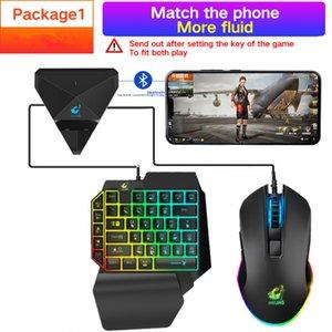 Hot G1 Mobile Game Keyboard и Mouse Throne Set Универсальные периферийные устройства Мобильные игры Обращайтесь Бесплатная доставка