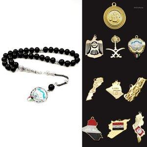 Onxy Badge Tasbih Saudi Arabia Kuwait Emirates Turkey Iraq Syrian Tunisia Algeria Morocco Sheikh Zayed Rosary1
