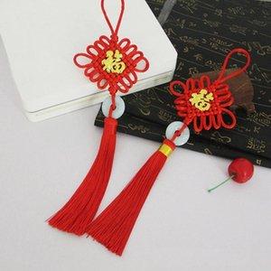 2 stück segne chinesische knoten quaste keychain caps Riemen Vorhang DIY Schmuck machen Charms Anhänger Handwerk Zubehör Handwerk Quasten H Jllsgc