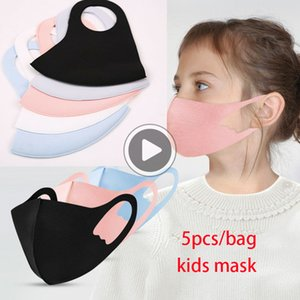 Le manque Dener masque 5pcs / ag Rose Enfants Lue Summere Fa Er PM2,5 Mout Wasale Masques de protection Parti Maura