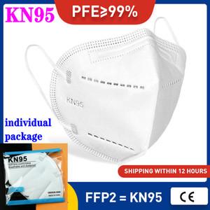 KN95 maschera adulti ragazzo di lusso pacchetto N95 rifornimento della fabbrica di vendita al dettaglio riutilizzabile 5 strato antipolvere progettista protettivo maschera mascarilla FFP2