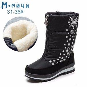 MMNUN Russian Desinger Children Boots Mid-Calf Girls Boots Girls Snow Boots Waterproof With Elastic Band Size 31-36 ML9640 201022