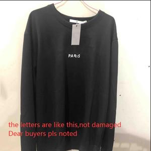 패션 점퍼 Mens Hoodies 봄 까마귀 손상된 편지가있는 스웨터를위한 스웨터 긴팔 망 풀오버 스테이 워웨어 옷