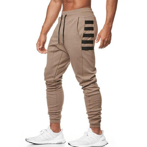 Men's Casual Sweatpants New Fashion Drawstring Running Sportswear Fitness Outdoor Jogging Long Pants Pencil Trousers For Boys