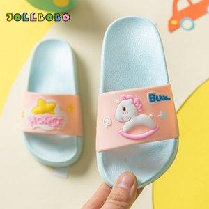 Children Bathroom Slippers Kids House Shoes Non-slip Spring Summer Cute Cartoon Merry-go-round Carousel Home Slippers Boys Girls