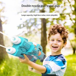 water gun pull-out beach play toys Pool Party toys for boys and girls Summer Pool Toys for Kid&Adult