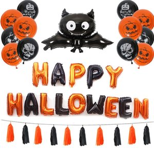 Halloween Pumpkin Ghost Balloons Halloween Decorations Spider Foil Balloons Inflatable Toys Bat Globos Halloween Party Supplies