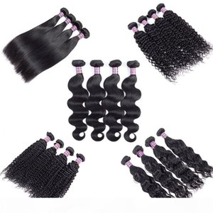 Virgin Brazilian Straight Human Hair Weaves Body Deep Water Human Hair Bundles Unprocessed Peruvian Malaysian Kinky Curly Hair Extensions