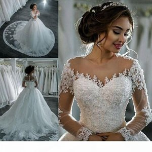 Vestidos De Noiva 2020 Elegant A Line Long Sleeve Wedding Dress Tulle Appliques Beaded Princess Lace Wedding Gowns Robe De Mariee