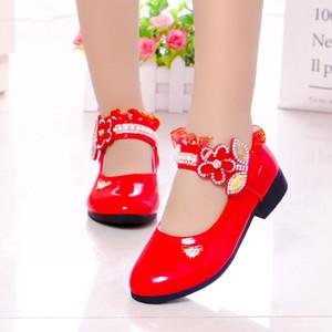 Casual Charol Moda de Skoex cordón de los niños zapatos de princesa Rhinestone Muchachas de la danza bajo el talón del zapato de vestir