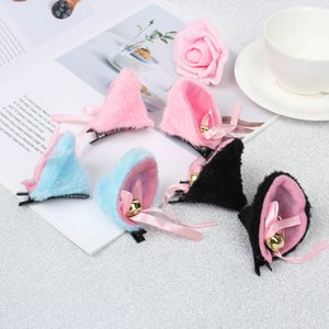 1 Pair HOT New Sweet Funny 6 Colors Bell Cat Ears Hair Clip Cosplay Anime Costume Halloween Birthday Party Hair Accessories Clip