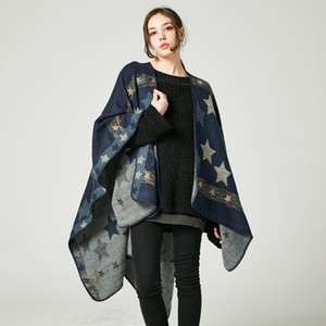 New women's star color stripe Cashmere super long thickened versatile Shawl