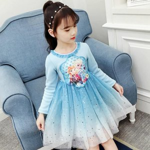 Baby Girl Dress 2020 Spring and Autumn New Cotton Can Not Afford The Ball Princess Dress