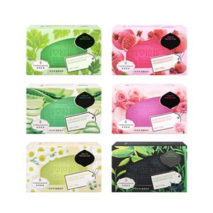 A variety of natural plant essence soap rose bamboo charcoal chamomile aloe red pomegranate whitening and rejuvenating soap