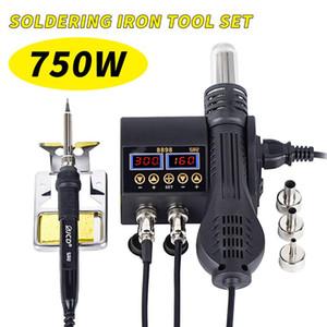 2 in 1 750 W Sıcak Hava Tabancası LCD Dijital Ekran Kaynak Rework Station Cep Telefonu BGA SMD PCB IC Onarım Lehim Iron