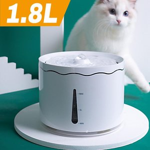 1.8l Matic Cat Fountain Electric Pet Water Dispenser Feeder Led Dog Cat Drinking Filter Bowl Container Usb bbyYvt