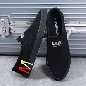 Boys autumn canvas comfort loafers 2020 fashion chinese sneakers men vulcanized shoes size 46 47