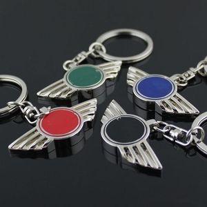 Автомобильный подвесной сплав автомобиль брелок брелок ключ цепь автоматический ключ держатель для мини куруда 4 цвета металл авто автомобиль мини-крыла