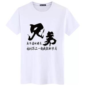2019 Summer 3D Print Naruto Printing Short Sleeve Shirt Fashion Latest Mens T-shirt Casual Breathable T-shir