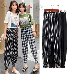 WOMEN'S Dress New Style Polka Dot Lantern Pants High-waisted Drape Ankle Banded Pants Loose-Fit Anti Mosquito P