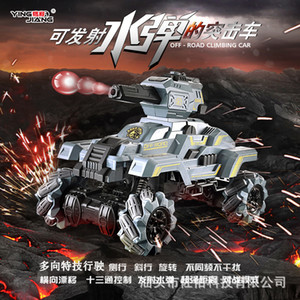 Remote control can fire gun water bomb armored assault 2.4G four wheel drive drift combat vehicle toy