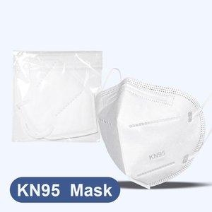 K95% Gesicht 50 stücke K95% Maskenpaket Staubventilmaske mit Atemschutzgerät Einzelne 5-Lagen Einweg-weiße Maske Rkkse