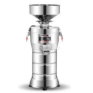 2900R / min 750W Slag Electric Séparant Soybean Milk Tofu Maker Machine Ménage Soybean Moulin Régleur Slag Slurry Séparation
