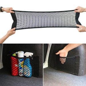 حامل السيارات صافي الشبكة الجيب السيارات جذع حقيبة التخزين شبكة صافي السيارات SUV الأمتعة ملصق منظم الداخلية السخافات شبكية نايلون