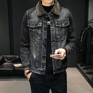 Denim Jacket Men's Winter New Men's Slim Trend Lamb Down Collar Plus Cashmere Denim Jacket Casual Men's Wear