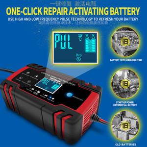 12V-24V 8A Автоматический Автомобильное зарядное устройство питания Импульсный ремонт Зарядные устройства Wet Dry Lead Acid Battery-зарядные устройства Цифровой ЖК-дисплей