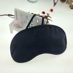 Ployester Aerial Game Sleep Mask Eyeshade Путешествие Relax Eyepatch завязанной Регулируемая красота Обложка глаза Главной Полезная Мода аксессуары