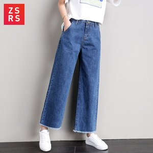 Zsrs Plus Size Women Denim Wide Leg Pants Jeans Elastic High Waist Trousers Womens Clothing Casual Bottoms Pantalon Palazzo 201014