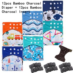 [simfamily]12PCS Reusable Bamboo Charcoal Cloth Diaper Waterproof One Size Pocket Diaper Double Gussets Charcoal Nappy Wholesale 201020