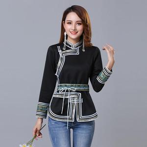 Femme chinoise de vêtements traditionnels Oriental printemps automne pleine veste à manches Rétro, Tang Costume costume ethnique
