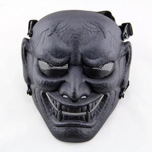 2020 Yeni Maske Cadılar Bayramı Kostüm Cosplay Evil Demon Canavar Kabuki Samuray Hannya Oni Prajna Maskeleri Kötü Cosplay Maskesi