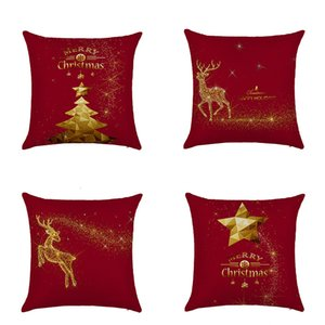 products Home decoration combination series pillow cover