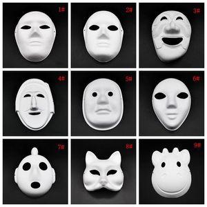 Маски Halloween Полнолицевые DIY Ручная роспись Целлюлозно Штукатурка Покрытый бумаги маше Blank Mask White маскарадные Маски Обычная маска партии DBC VT1088