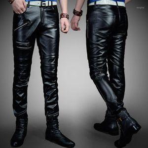 Мужские кожаные брюки корейская версия маленьких футов тонкие мужские кожаные штаны личности Trend мотоцикл1