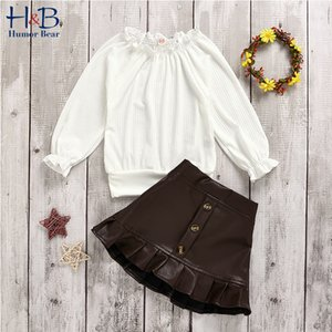 Humor Bear 2020 European &American Middle School Girls' Suit Cotton Thin Section Pit Stripe Stretch Shirt+Leather Pleated Skirt 0930