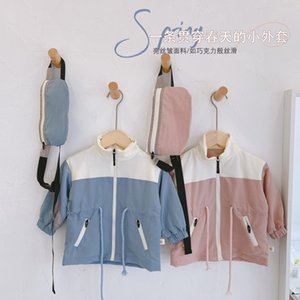 Spring Autumn fashion kids patchwork jackets with little bag boys girls stand collar Collect waist coat outwear Y200919