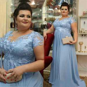 2021 Chiffon Mother of the Bride Dresses Short Sleeves Evening Gowns Plus Size Lace Arabic Mother Dress