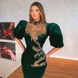 Темно-зеленые арабские вечерние платья высокой шеи аппликации золотые складки половина рукава русалка выпускные платья бархатные платья бархата abundkleider