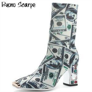 Metal Calcetines de punta cuadrada Zapatos Mujeres Rhinestone Tacón alto Botas Impresas Crystal Sock Boots Elástico Stretch Toble Zapatos Sexy