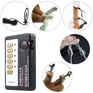Bondage electric shock queue anal fiche pouls vibrateur jouets sexy pour femmes hommes pince pinces adultes jeux d'adulte érotique de la prostate érotique