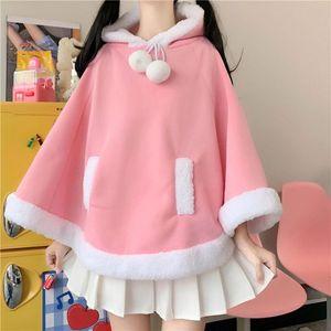 Japanese Autumn Winter Kawaii Pink Young girl cloak Hooded pullover Plus Cashmere Tops Mori Girl Student Women Lolita Women New