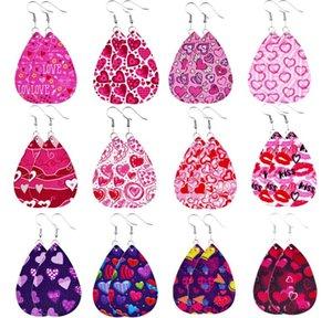 16 Styles Valentines Day Earrings Leather Earrings For Womens Lightweight Faux Leather Leaf Earrings Teardrop Dangle Valentines Gift