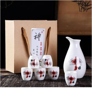 SAKE SAKE SAKE, 6 шт. Сайк набор ручной росписью дизайн фарфоровая керамика традиционные керамические чашки ремесел винные очки BBYBJL