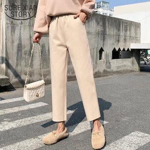 Nova moda outono Pants Mulheres cintura alta Casual Hetero Harem Pants Mulheres Elastic cintura solta perna larga Calças 11885