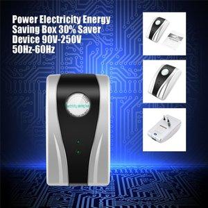 2020 جديد 1PC الاتحاد الأوروبي / الولايات المتحدة / المملكة المتحدة توفير نوع التوصيل توفير الطاقة 90V-250V جديد قوة الكهرباء صندوق وفر 30٪ جهاز للمنازل مكتب مصنع