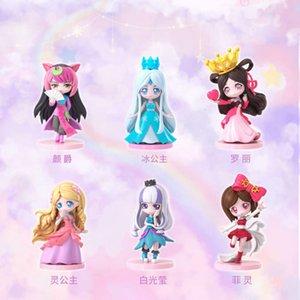 Ye Luoli's Fairy Fairy Blue Dream Hand Mini целый ящик набор развязывающих кнсев кукла CF6J